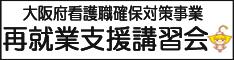 新病院(島田病院)の情報をお届けします! 島田病院 Facebook